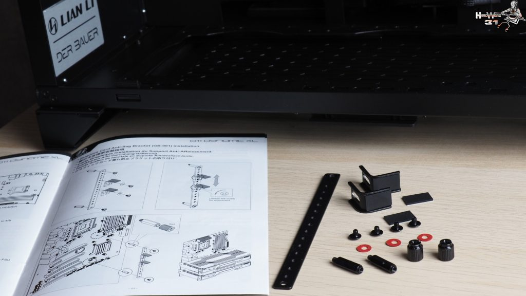 Montage client effectué avec le configurateur PC Hardware31 dans un Lian Li 011D XL