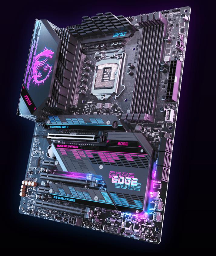 MSI a réalisé un partenariat avec Intel pour son MPG Gaming Maverik