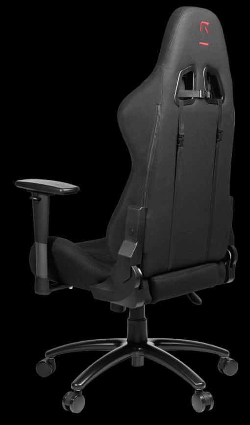 La première chaise du catalogue REKT au design soigné
