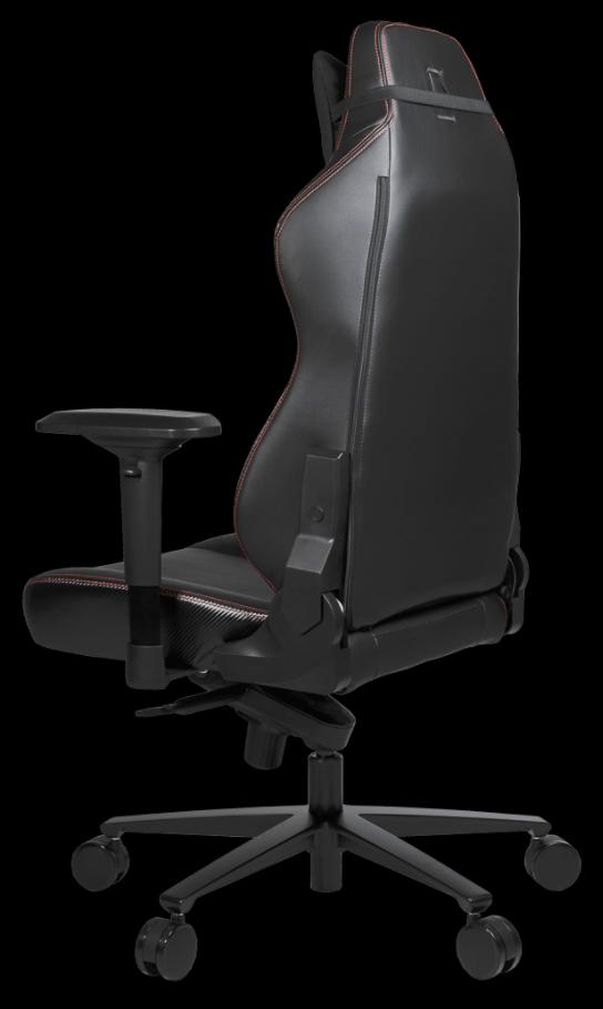 La chaise la plus cher du catalogue REKT